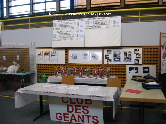 Championnat  Erstein 2007